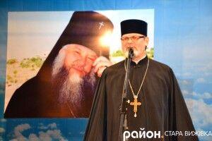 За роки служіння отець Стефан удостоєний всіх церковних богослужбових нагород
