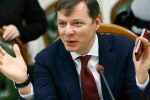 Ляшко оприлюднив у мережі особисті телефони Коломойського, Зеленського і гендиректора «1+1»