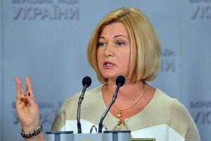Ірина Геращенко:  «Ми знали, що в мінському готелі «Президентський» усі наші розмови пишуться і передаються ФСБ»