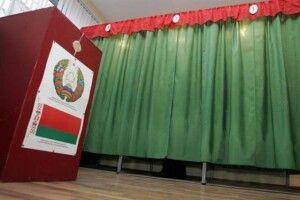 Частина кандидатів на виборах у Білорусі є висуванцями від трудових колективів, як у часи СРСР