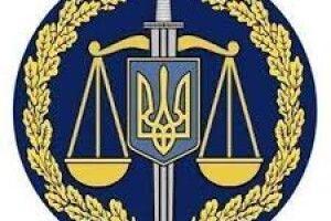 Де шукати волинських прокурорів?