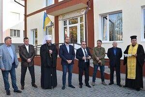 УЛуцьку врочисто відкрили сучасний реабілітаційний центр