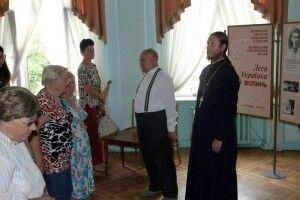 У Волинському краєзнавчому музеї членам УТОСу розповіли про Лесю Українку