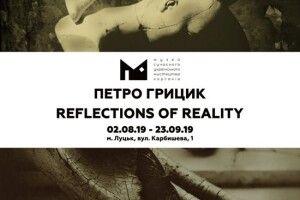 Завтра у Музеї Корсаків – відкриття нової виставки