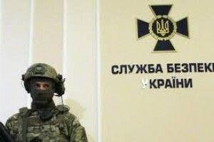 СБУ блокувала масштабний наркобізнес на Івано-Франківщині та вилучила марихуани на 50 мільйонів євро