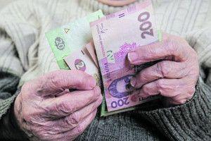 Дехто ізпенсіонерів отримуватиме згрудня майже півтори тисячі гривень, ахтось— і15тисяч!
