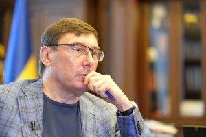 Юрій Луценко зізнався, що лікується від раку