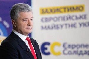 Стаття Порошенка у Gazeta Wyborcza: Україні потрібні гарантії безпеки, а не газ чи гроші