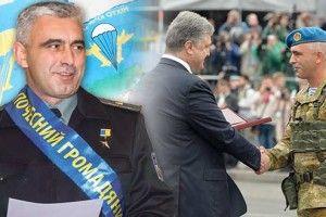 Наш земляк частіше вітається зПрезидентом України, ніж із рідним батьком (Відео)