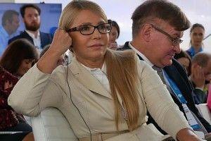 Тимошенко на форумі YES вигуляла туфлі від улюбленого Chanel