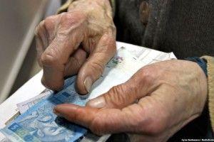 Пенсіонерам виплатять по 2 410 гривень