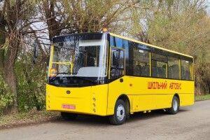 У Луцьку склали перший з 16 автобусів, які мають отримати школи Волині
