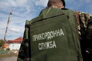Прикордонники затримали росіянина, який планував приєднатися до бойовиків на Донбасі