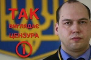 Український суд почав блокувати новинні сайти