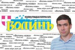 Коли межа українських і російських інтересів пройшла серединою подружнього ліжка…