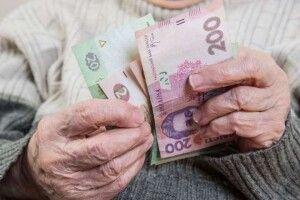 В Україні змінився показник для обчислення пенсій