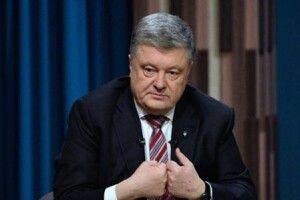 ДБР передало підозру Порошенку в ГПУ й просить зняти недоторканність