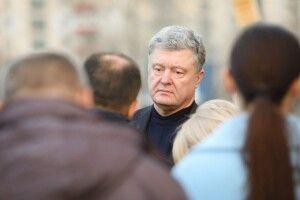 Порошенко закликав Зеленського відреагувати на наступ на свободу слова