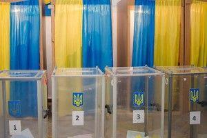 Як у Луцьку готуються до виборів