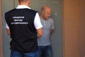 У Луцьку поліцейські викрили торговця амфетаміном