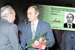 У Німеччині виявили службове посвідчення Штазі, видане Путіну