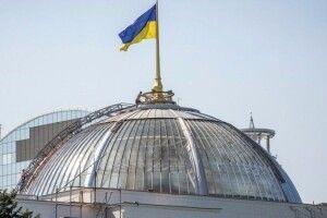 «Європейська солідарність» Порошенка обходить «Опозиційну платформу»