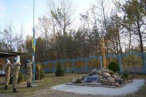 На Волині вшанували загиблих захисників
