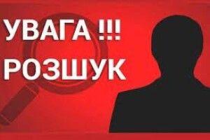 Одинадцятикласника, який тиждень тому зник у Ківерцях, досі шукають