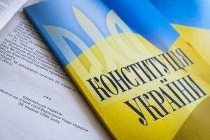 Як святкуватимуть День Конституції України на Камінь-Каширщині?