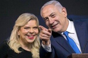 Сара Нетаньяху викинула на землю український хліб–сіль