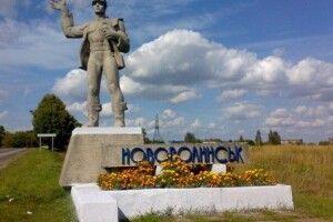 Нововолинськ хоче бути повітовим центром