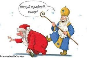 Святому Миколаю українці вірять більше, ніж Діду Морозу
