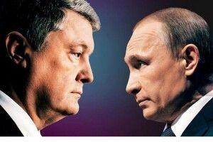 Петро Порошенко: «Путін невважає себе людиною»