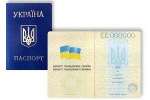 Мешканка Володимира виборола у суді право на паперовий паспорт