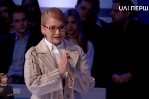 Порошенко і Зеленський на дебати не прийшли, а Тимошенко прийшла – і відразу пішла