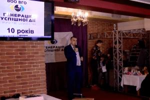 Розпочали із турпоходу, а нині друкують книги для незрячих з усієї України (Відео)