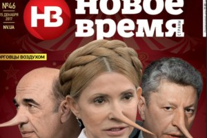 Тимошенко очолила рейтинг брехунів*