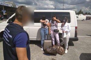 Прикордонники ліквідували транскордонний канал торгівлі людьми (Фото, відео)