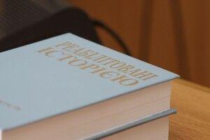 Інститут історії України рекомендує Волинській облраді продовжити обласну програму щодо реабілітованих