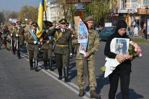 У Миргороді попрощалися з військовою Ярославою Никоненко
