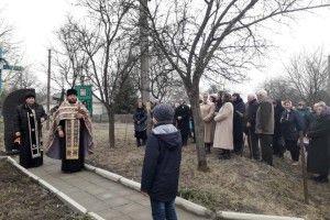 У селі на Рівненщині вшанували пам'ять загиблих від рук червоних партизанів