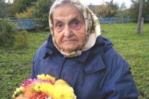 «Б'ють інеможуть вибити знас України». Історія життя і боротьби волинської зв'язкової