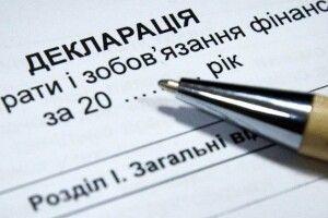 Прокуратура Волині нагадує: щорічну декларацію потрібно подати до 1 червня