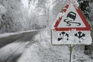 Перший сніг  перевірив готовність до зими