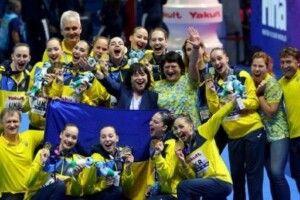 Історичний успіх українських синхроністок – «золото» Чемпіонату світу!