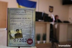 За заборонену судом книгу Вахтанга Кіпіана «Справа Василя Стуса» спритники вже правлять в інтернеті 1500 гривень