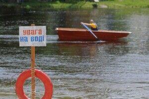 Протягом трьох вихідних в Україні втопилося 40 осіб, серед них шестеро дітей