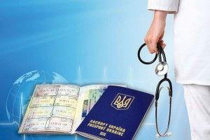 Медиків «виганяють» закордон.  У кого будемо лікуватися?
