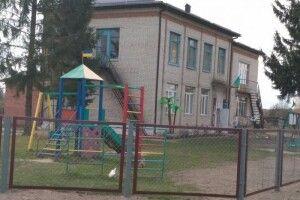 На дитсадок у Поліському виділили півмільйона гривень