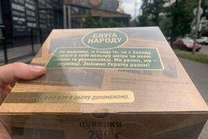 Цукерки «Слуга народу» для президентської партії виготовили на Рівненщині